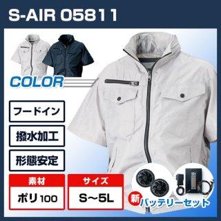 シンメン05811 S-AIRフードインハーフジャケットバッテリーセット