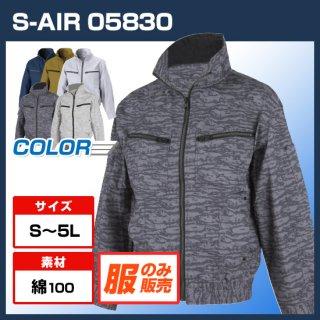 シンメン05830 S-AIRコットンワークジャケット単体