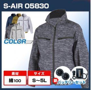 シンメン05830 S-AIRコットンワークジャケットバッテリーセット