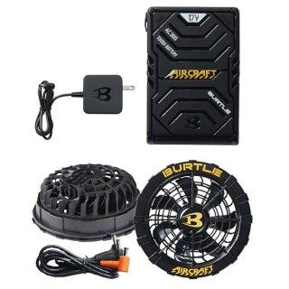 バートル エアークラフトAC1021Pカモフラブラックブルゾン・空調服 (白)ファンバッテリーセット