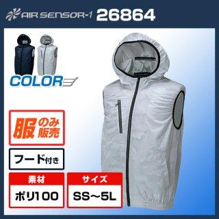 長袖立ち襟ブルゾン単体V8304