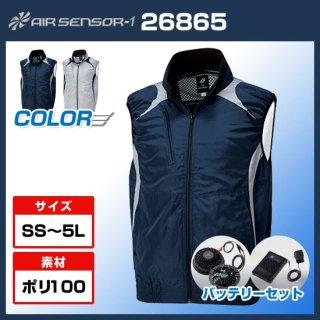 長袖立ち襟ブルゾンバッテリーセットV8304