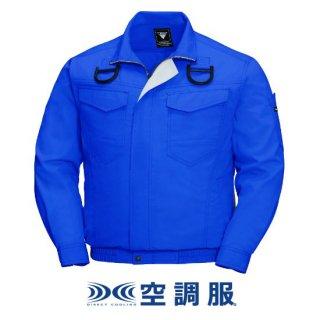 空調服長袖ブルゾン(ハーネス対応)XE98101