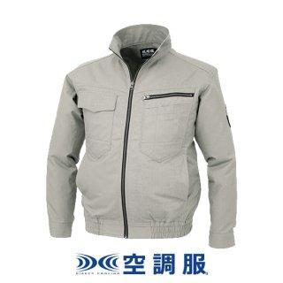 空調服長袖ブルゾンXE98002