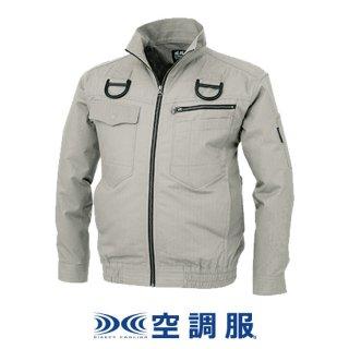 空調服長袖ブルゾン(ハーネス対応)XE98102