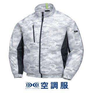 空調服迷彩長袖ブルゾンXE98005