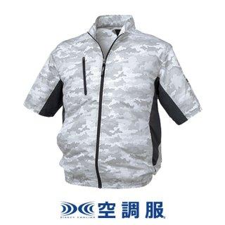 空調服迷彩半袖ブルゾンXE98006