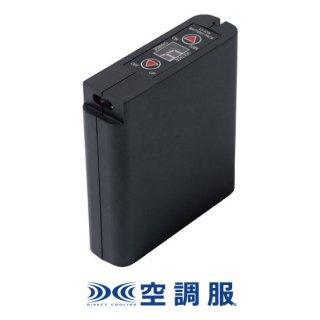8時間対応バッテリー単体BTUL1