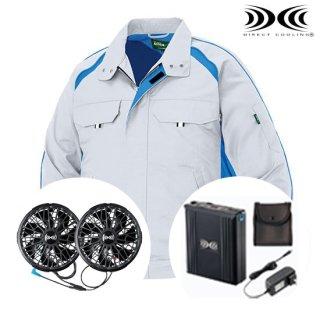 長袖ブルゾン・バッテリーセットAZ-1799 空調服(男女兼用)