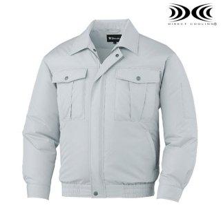 自重堂 87000/空調服長袖ブルゾン