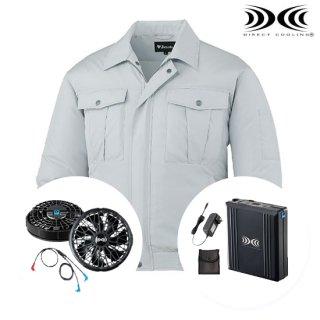 自重堂 87000/空調服長袖ブルゾン・バッテリーセット