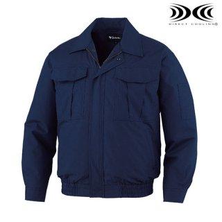 自重堂 87020/空調服長袖ブルゾン