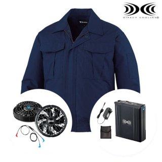 自重堂 87020/空調服長袖ブルゾン・バッテリーセット