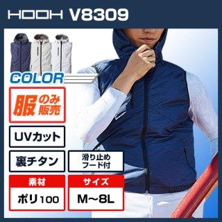 【予約受付中!】フードベスト V8309