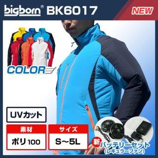 【予約受付中!】長袖ブルゾン+バッテリーセット(レギュラー)BK6017