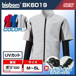 【予約受付中!】半袖ジャケットコンプレッション袖+バッテリーセット(レギュラー)BK6019