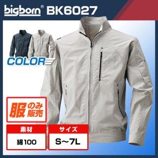 【予約受付中!】長袖ブルゾンBK6027