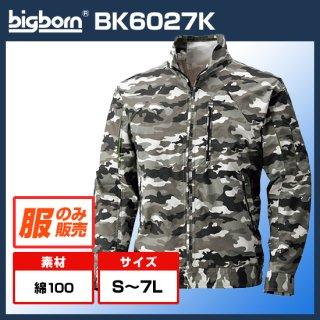 【予約受付中!】長袖ブルゾンBK6027K