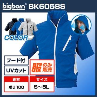 半袖ブルゾンBK6058【空調服のみ】