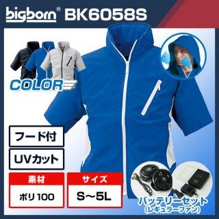 【予約受付中!】半袖ブルゾンBK6058+バッテリーセット(レギュラー)