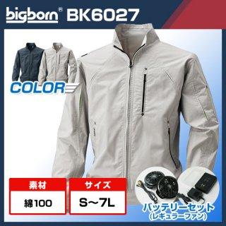 【予約受付中!】長袖ブルゾン+バッテリーセット(レギュラー)BK6027