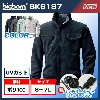 【予約受付中!】長袖ブルゾン+バッテリーセット(レギュラー)BK6187