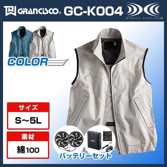 タカヤ GC-K004