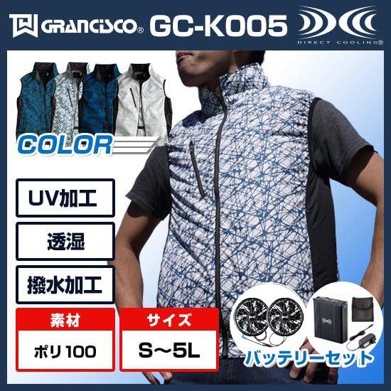 GC-K005