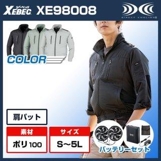 長袖ブルゾン・バッテリーセットXE98008