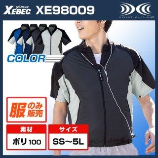 半袖ブルゾンXE98009【空調服のみ】