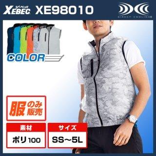 ベストXE98010【空調服のみ】