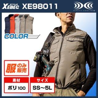ベストXE98011【空調服のみ】