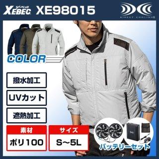 空調服遮熱ブルゾン・バッテリーセットXE98015