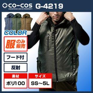 エアーマッスルフーディーベストG-4219【空調服のみ】