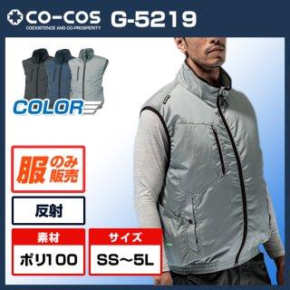 【予約受付中!】エアーマッスルベストG-5219【空調服のみ】