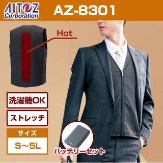 AZ-8301 VネックホットベストHOTOPIA・バッテリーフルセット