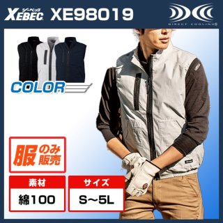 XE98019空調服ベスト【空調服のみ】