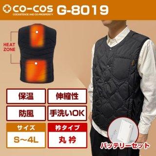 G-8019ボルトヒートベスト(クルーネック)・バッテリーセット【11月10日予約受付中】