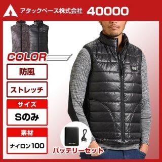 40000 Wスイッチヒートベスト・バッテリーセット【11月中旬予約受付中】