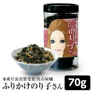 水産庁長官賞受賞!味付け海苔たっぷり 名古屋嬢ふりかけのり子さん