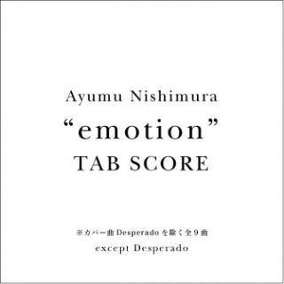 emotion TAB SCORE<ダウンロード販売>