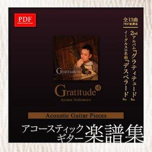 Gratitude+1 Acoustic Guitar Pieces(CD-ROM)