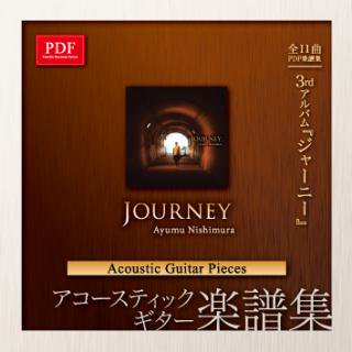 JOURNEY Acoustic Guitar Pieces(CD-ROM)