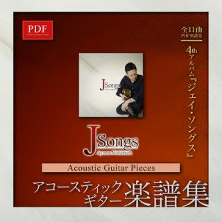 J Songs Acoustic Guitar Pieces(CD-ROM)
