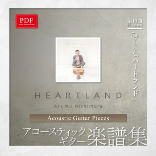 HEARTLAND Acoustic Guitar Pieces(CD-ROM)
