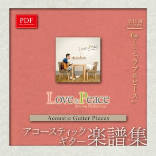 Love&Peace Acoustic Guitar Pieces(CD-ROM)