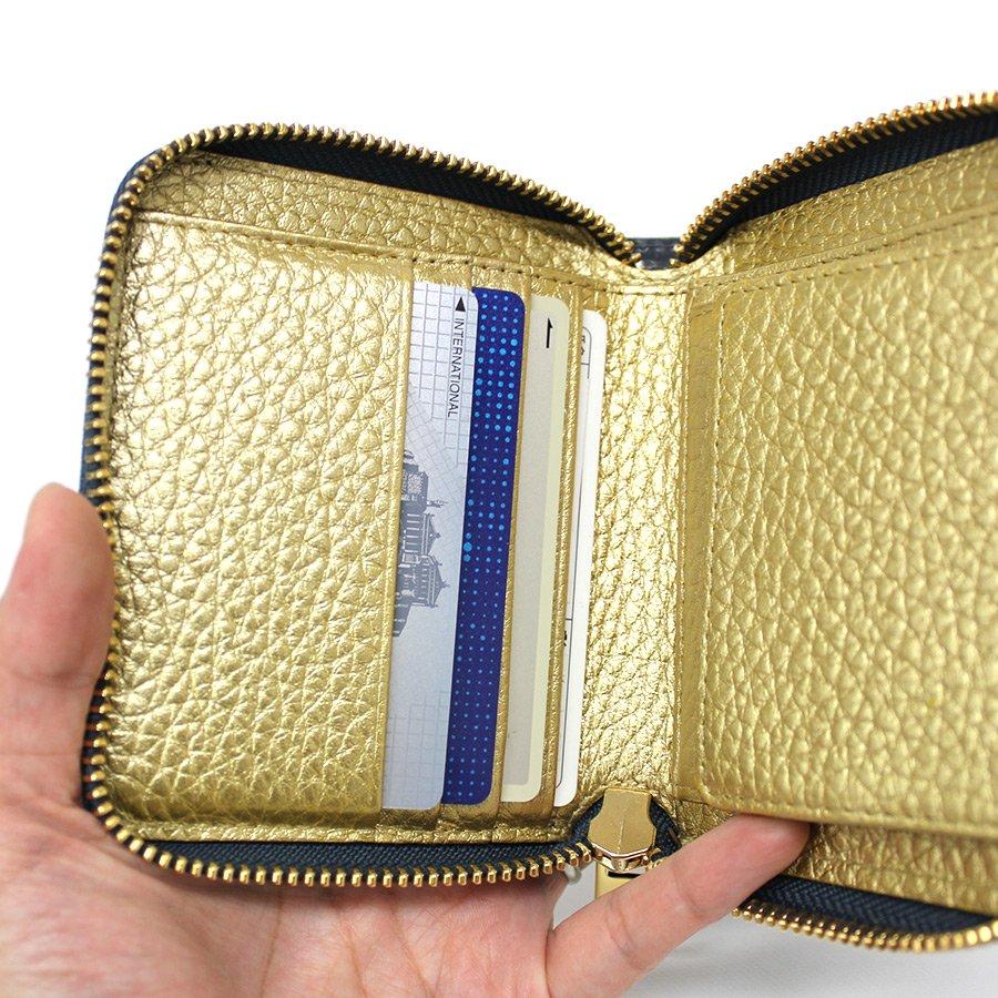 シャイニングクロコ折財布