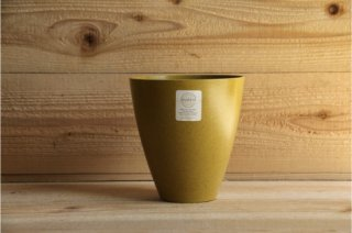 ecoforms | Pot Urn 5.5 Harvest<br/>エコフォームズ Urn 5.5 ハーベスト