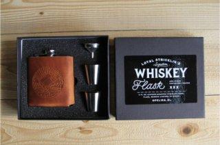 Loyal Stricklin | Signature Whiskey Flask Landscape Whisky<br>ロイヤルストリックリン フラスコセット ランドスケープ ウイスキー