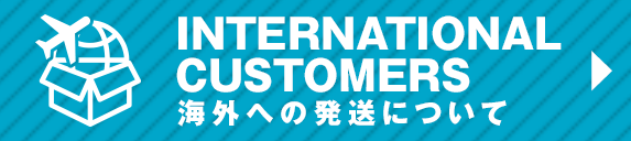 International customers